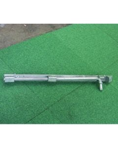 Bateman Lightweight Drop Bolt