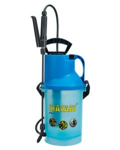 Matabi 7 Compression Sprayer 7L